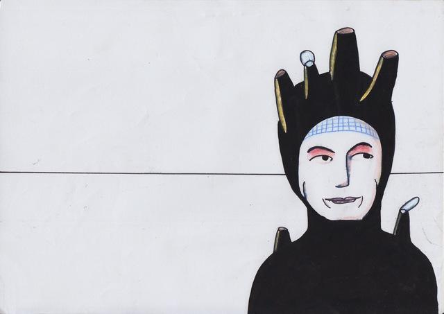 , 'Let Me Love Me,' 2004, Asia Society
