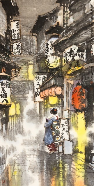 Zi Jiang Wang 王子江, 'Ancient Streets', 2017, White Space Art Asia