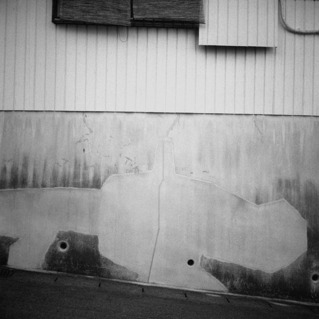 , 'Wall,' 2016, Fortes D'Aloia & Gabriel