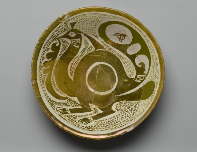, 'Bowl with Bird,' 9th -10th century, Dallas Museum of Art