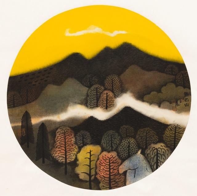 Hong Tao Huang 黄红涛, 'Nameless Hills Series 2 No.199', 2017, White Space Art Asia