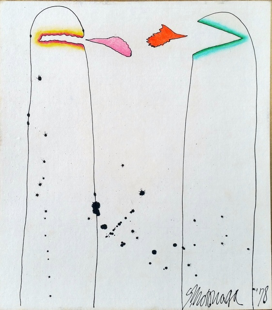 , 'Work,' 1978, De Primi Fine Art