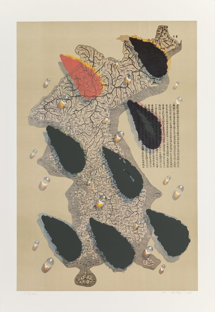 Kim Tschang Yeul, 'Water Drops, from The Official Arts Portfolio of the XXIVth Olympiad, Seoul, Korea', 1988, Heritage Auctions