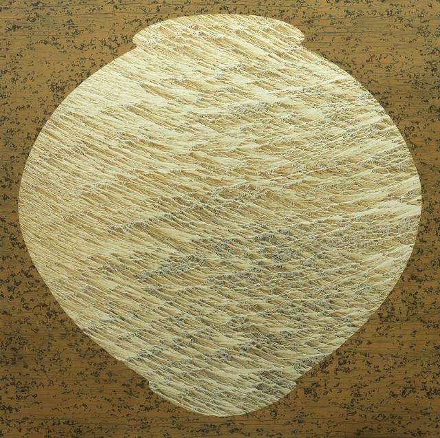, 'Earth & Moon,' 2015, Gallery Grimson