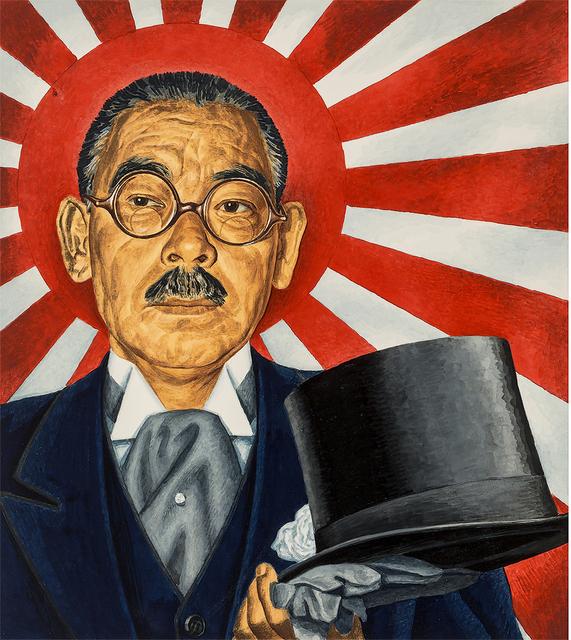 Ernest Hamlin Baker, 'Yosuke Matsoke, Time magazine cover, July 7, 1941', 1941, Robert Funk Fine Art