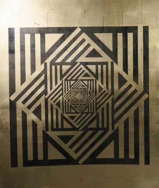 Lulwah Al Homoud, 'Allah', 2016, Hafez Gallery