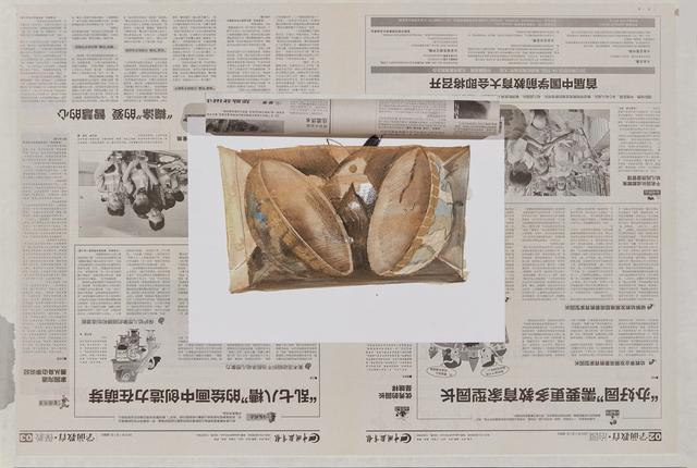 , '现场仪式-教育家 Ritual - Educationist,' 2007 -2019, Arario Gallery