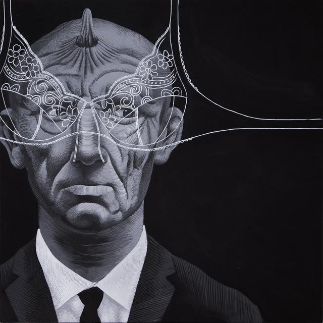 , 'Tainted Glasses,' 2018, Coagula Curatorial