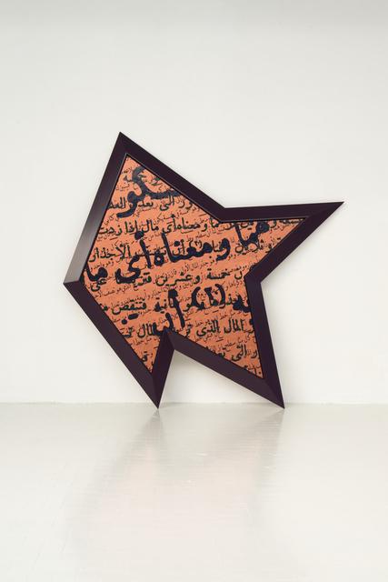 Bernar Venet, 'Homage to Al-Khawarizmi n°5', 2013, Galerie Ceysson & Bénétière