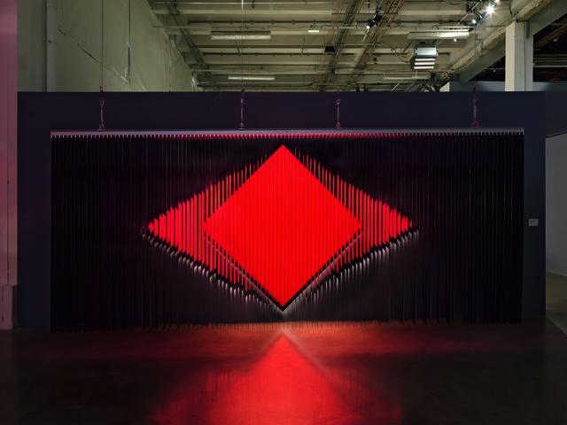 , 'Cloison à lames réfléchissantes (Partition with Reflective Strips),' 1966/2005, Pérez Art Museum Miami (PAMM)