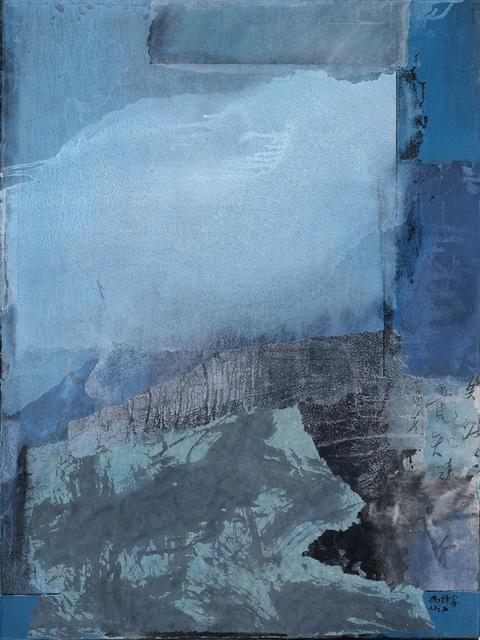 , '95-05  ,' 1995, Galerie du Monde