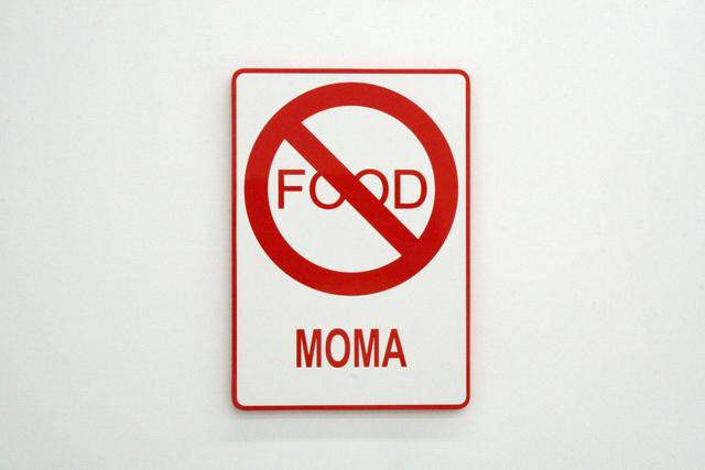 , 'Power Food Museos, Moma,' 2009, Moisés Pérez De Albéniz