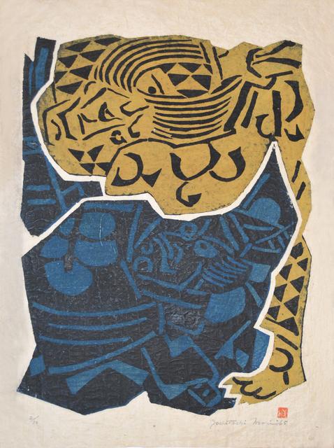 Yoshitoshi Mori, 'Samurai and Wicked Woman', 1965, Ronin Gallery