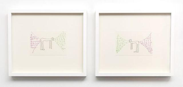 , 'Bilingual,' 2014, Lehmann Maupin