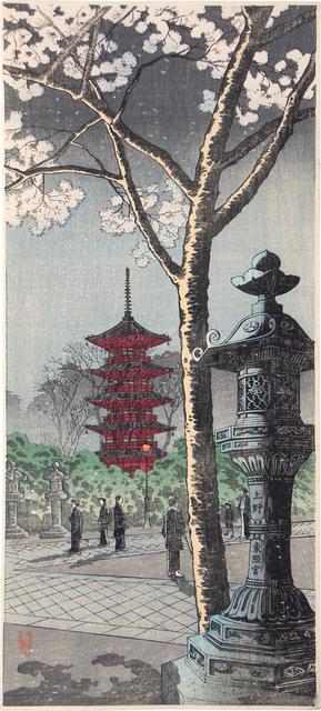 Hiroaki Takahashi (Shotei), 'Cherry Blossoms at Ueno Toshogu Shrine', ca. 1924-27, Print, Woodblock print, Scholten Japanese Art