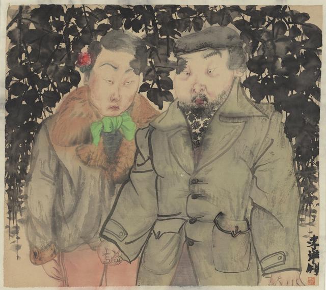 , 'Winter Day 冬日图,' 2006, Ink Studio