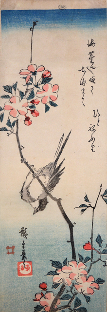 , 'Bird and Wild Rose,' ca. 1840, Ronin Gallery