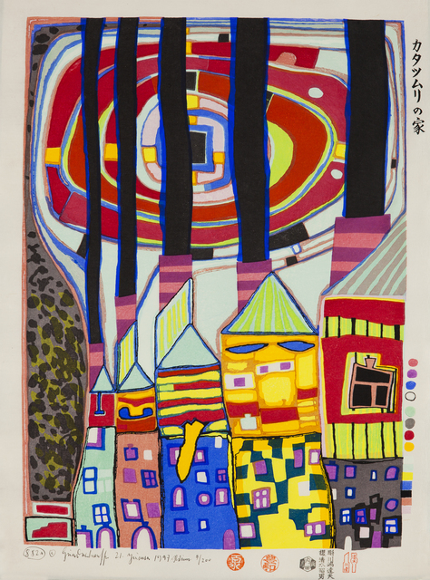 , 'Snail Houses with Black Smoke,' 1996, Pucker Gallery