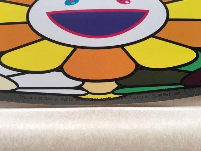 Takashi Murakami, 'Flowerball (Thoughts on Matisse)', 2015, Dope! Gallery