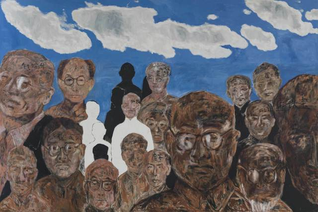 Zhao Gang, 'Cocksucker Blues', 2014-2015, Long March Space