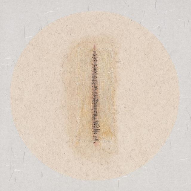 , 'Registration 12,' 2009-2013, Galerie Ora-Ora