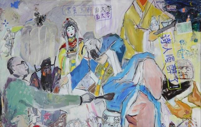 , 'The painter Guan Liang,' 2015, SCHUEBBE INC.