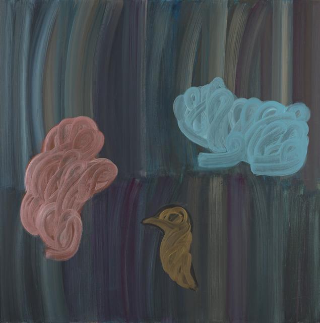 Ömer Uluҫ, 'A Figure, a Bird, a Dog', 1994, Elgiz Museum