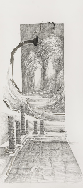 , 'Shape of History I 历史的形状 一,' 2017, Galerie Dumonteil