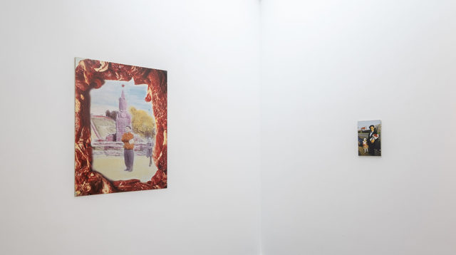 Boris Mikhailov, 'Red series', 1968-1975, Print, Coloured printing, PinchukArtCentre