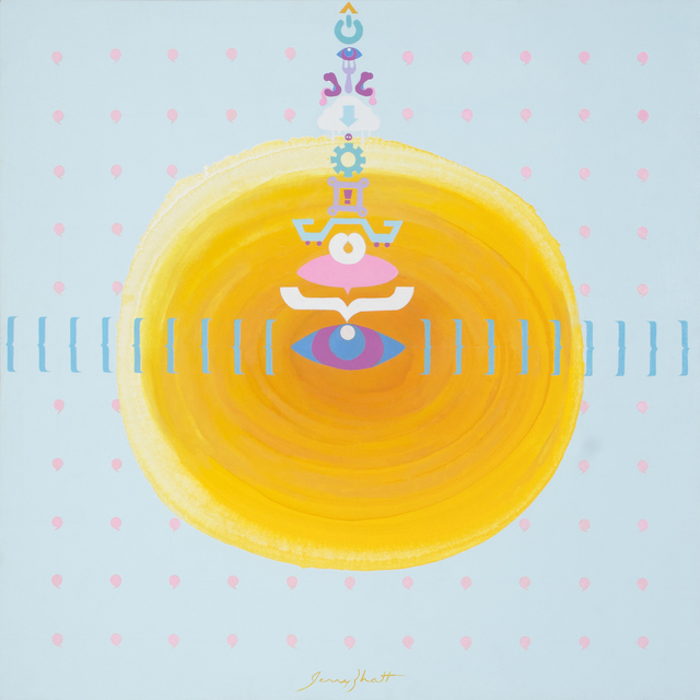 , 'Yantra 9,' undated, Art and Soul Gallery