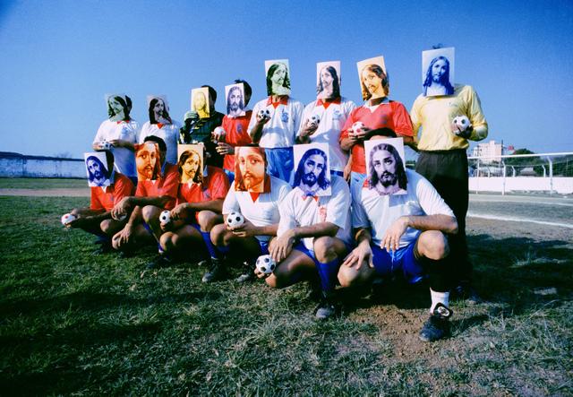 , 'SÃO TODOS FILHOS DE ... DEUS /ALLARECHILDREN OF ... GOD,1994 OSASCO,' 1994, Galeria Lume