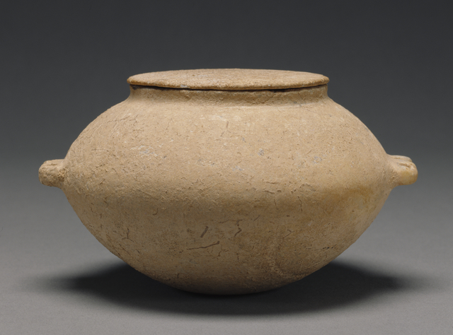 'Spherical Pyxis and Lid', 2700 -2200 B.C., J. Paul Getty Museum