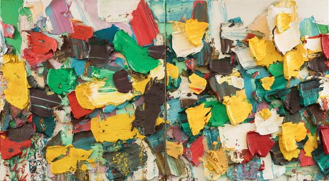 , 'Sun,' 2017, Tang Contemporary Art