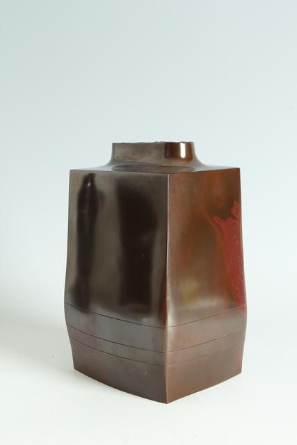 ", 'Red-Bronze Flask Named Tsuru (""Bowstring"") (T-3993),' Showa era (1912, 1926), 1960s, 1980s, Erik Thomsen"