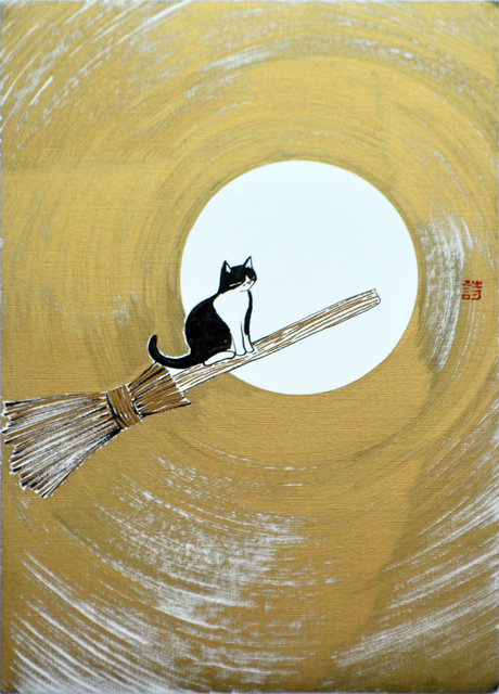 , 'Fly Me To The Moon Harry Putter #5,' 2017, Artemis Art