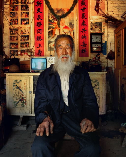 , 'Zhao Xiushan, 76 year-old, Hechang Village, Guyang Township of Lankao County,' 1997, Galerie Julian Sander