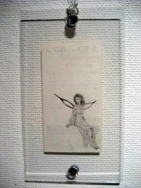 Seiko Konno, 'Series of Ordinary Life', 2009, Japigozzi Collection