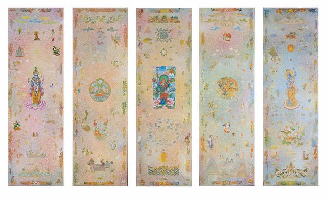 , 'Padma,' 2014, Tolarno Galleries