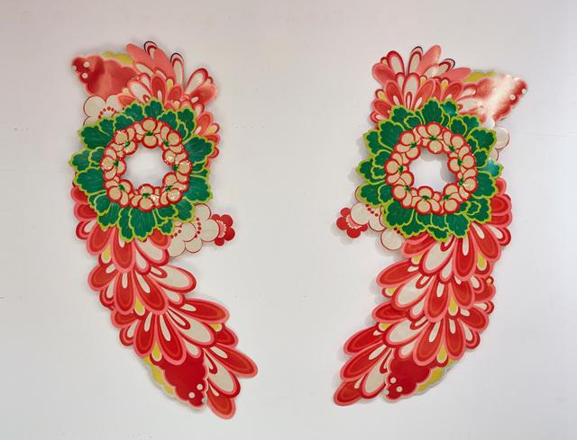 , 'Unison (Plumage),' 2017, MIYAKO YOSHINAGA