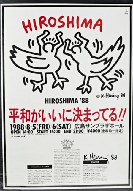 Keith Haring, 'Hiroshima '88 (Hand Signed with provenance)', 1988, Alpha 137 Gallery