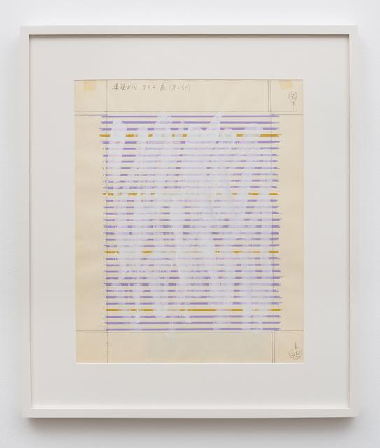", 'Book Design: ""Untitled"",' 1977, Kayne Griffin Corcoran"