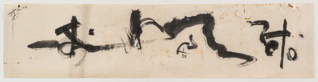 , 'Unititled,' 1959, Richard Saltoun