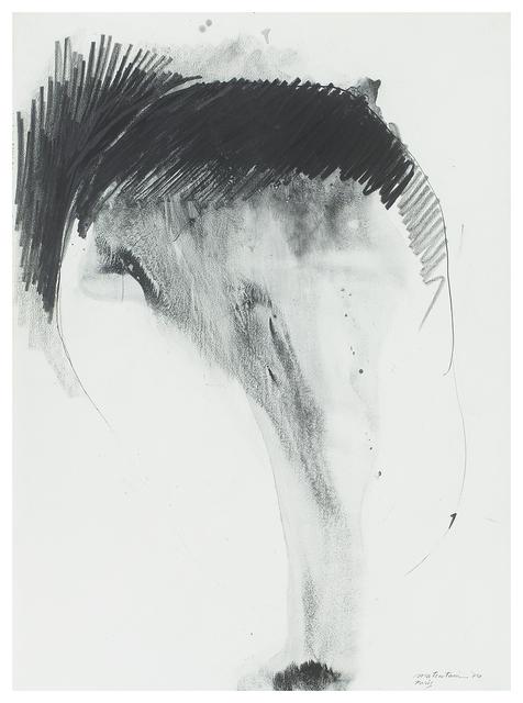 , 'Visage,' 1984, Japan Art - Galerie Friedrich Mueller