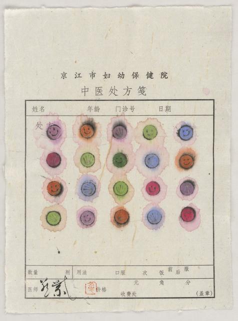 Zhang Yanzi, 'Prescriptions 處方 69', 2019, Galerie Ora-Ora