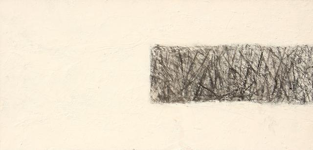 , 'Enclosed Wilderness,' , Bau-Xi Gallery