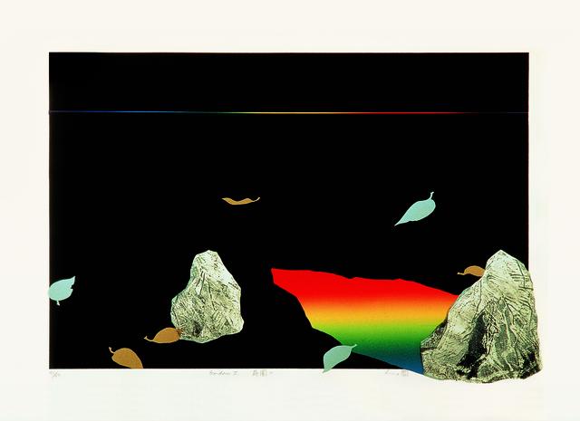 , 'Garden Ⅱ,' 1983, Liang Gallery
