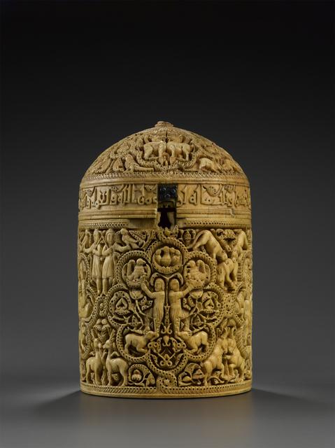 'Pyxide au nom d'al-Mughira (Pyxis of al-Mughira)', 968, Musée du Louvre
