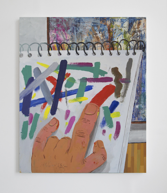 , 'Finger Painting at the Museum,' 2015, Freight + Volume