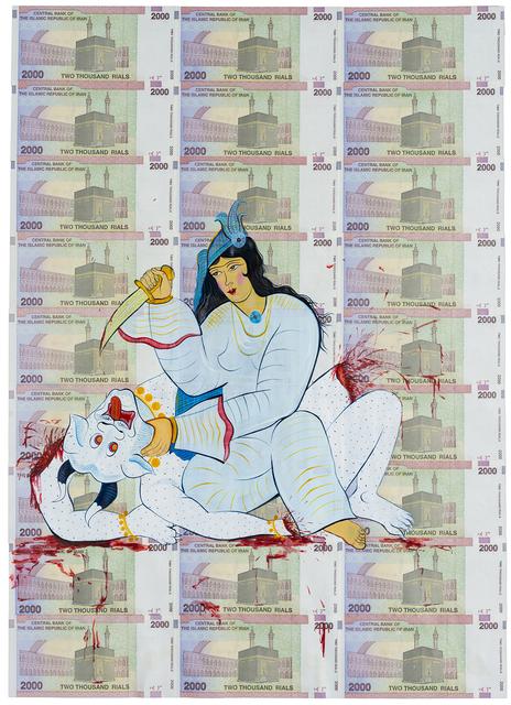, 'White Div II,' 2019, Gallery 16