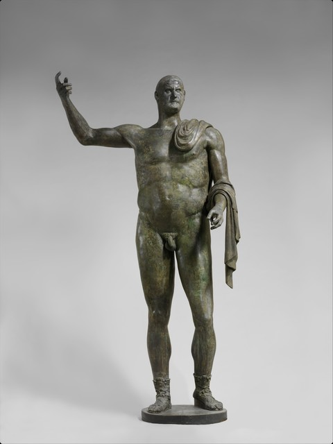 Unknown Roman, 'Bronze statue of the emperor Trebonianus Gallus', 251–253, The Metropolitan Museum of Art